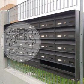 Casellari postali Il Casellario ACP Le Palme - Serie E per esterno - E35