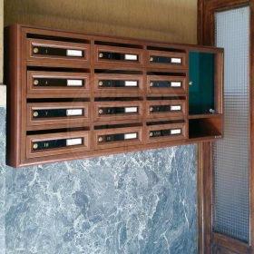 Serie L402 - Il Casellario & ACP Le Palme - Casellari Postali